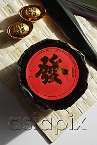 AsiaPix - Still life of gold ingots and rice cake also known as